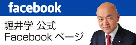 bnr_facebook450