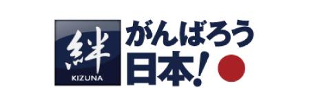 bnr_kizuna450